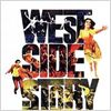 West Side Story : affiche Jerome Robbins, Natalie Wood, Richard Beymer, Robert Wise