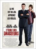 L&#39;Ecole des dragueurs