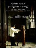 Ip Man