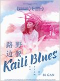 Kaili Blues