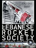 Photo : The Lebanese Rocket Society Bande-annonce