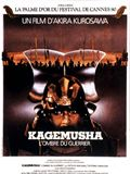 Kagemusha, l'ombre du guerrier