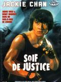 Photo : Soif de justice