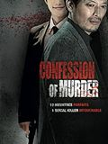Photo : Confession of Murder