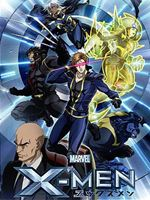 X-men dessin animé 2011