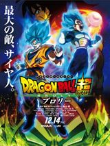 Bande-annonce Dragon Ball Super: Broly