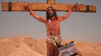 Ils sont partout : Quand Gilles Lellouche joue Jésus !