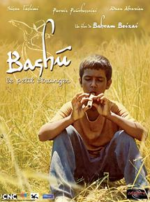 Bashu, gharibeye koochak