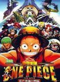 One Piece – Film 1 streaming