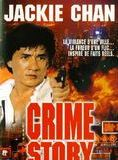 Crime Story streaming