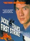 Police Story 5: Contre-attaque streaming