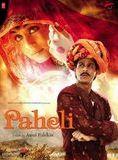 Paheli, le fantôme de l'amour streaming