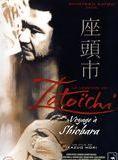 La Légende de Zatoichi : voyage à Shiobara