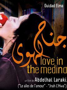 Love in the Medina (Jnah L'Hwa) streaming