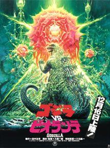 Godzilla contre Biollante