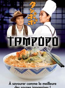 Tampopo streaming