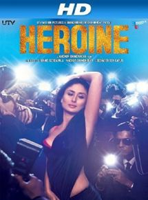 Heroine - film 2012 - AlloCiné