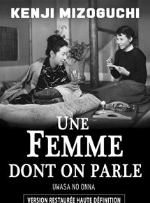 Une Femme dont on parle streaming