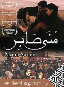 Bande-annonce Mona Saber