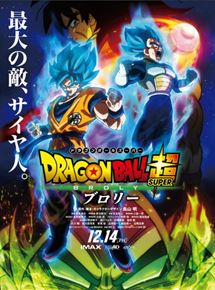 Dragon Ball Super: Broly stream