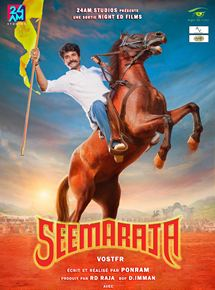 Seema Raja streaming