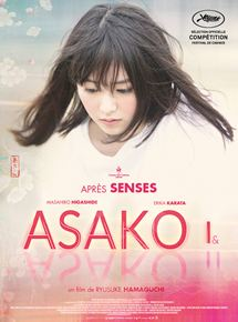 ASAKO I&II streaming gratuit