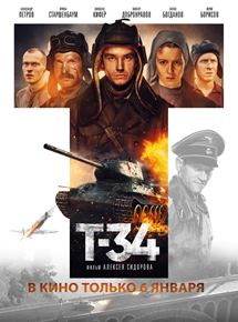 T-34 machine de guerre streaming
