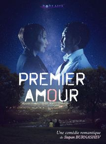 Premier amour streaming