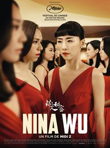 Nina Wu en streaming