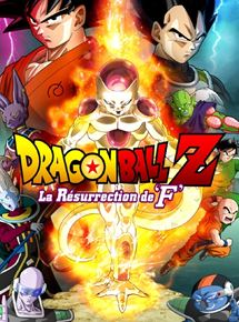 Dragon Ball Z – La Résurrection de F streaming