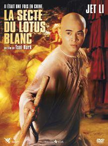 Bande-annonce Il était une fois en Chine II : la secte du lotus blanc