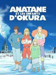 Anatane et les enfants d'Okura
