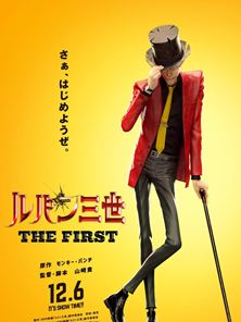 Lupin III: The First Bande-annonce VO
