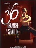 La fureur de vaincre film 1972 allocin for 36eme chambre de shaolin