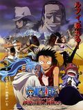 One Piece - Film 8 : Episode of Alabasta