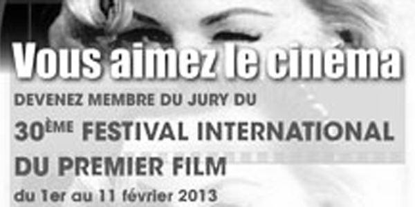 Festival d'Annonay : Devenez membre du jury !