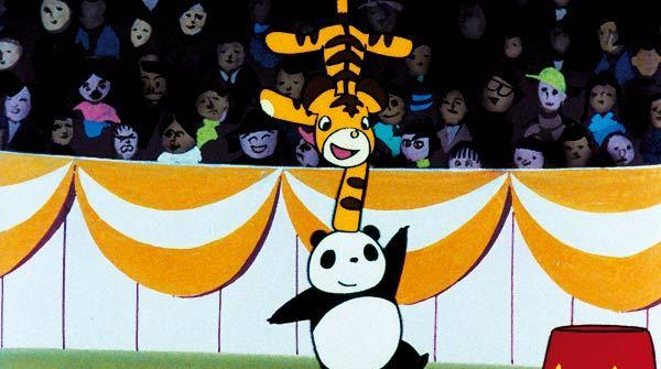 Photo 1 pour Panda Petit Panda