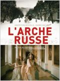 L&#39;Arche russe