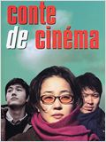 Conte de cin&#233;ma