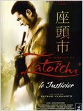 La L&#233;gende de Zatoichi : Le justicier