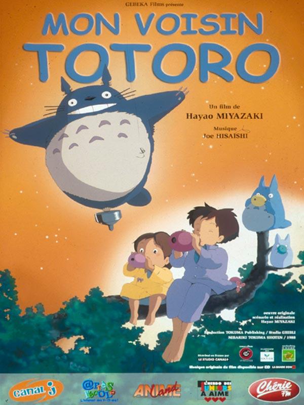 Mon voisin totoro film 1988 allocin - Allo voisin mon compte ...