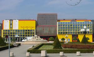 Centre culturel aragon cin ma oyonnax programme for Horaire piscine oyonnax