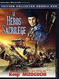 telecharger Le Héros sacrilège 1080p Gratuit