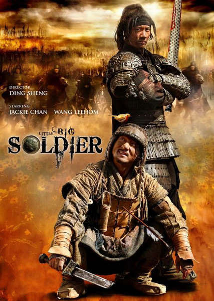 telecharger Little big soldier DVDRIP Complet