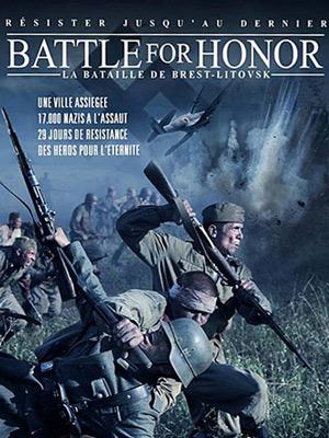 Battle for Honor streaming