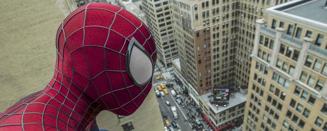 Films Super-Héros (autre que Franchise Marvel/Disney) - Page 3 320783