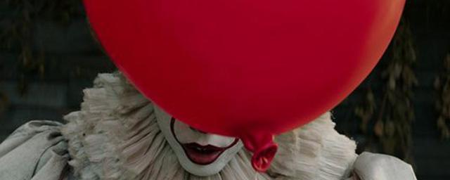 Le clown de Ça vous offre un ballon sur les nouvelles photos