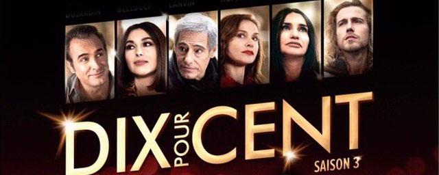 Dix Pour Cent Saison 3 sur France 2 : le premier teaser et la date de diffusion dévoilés