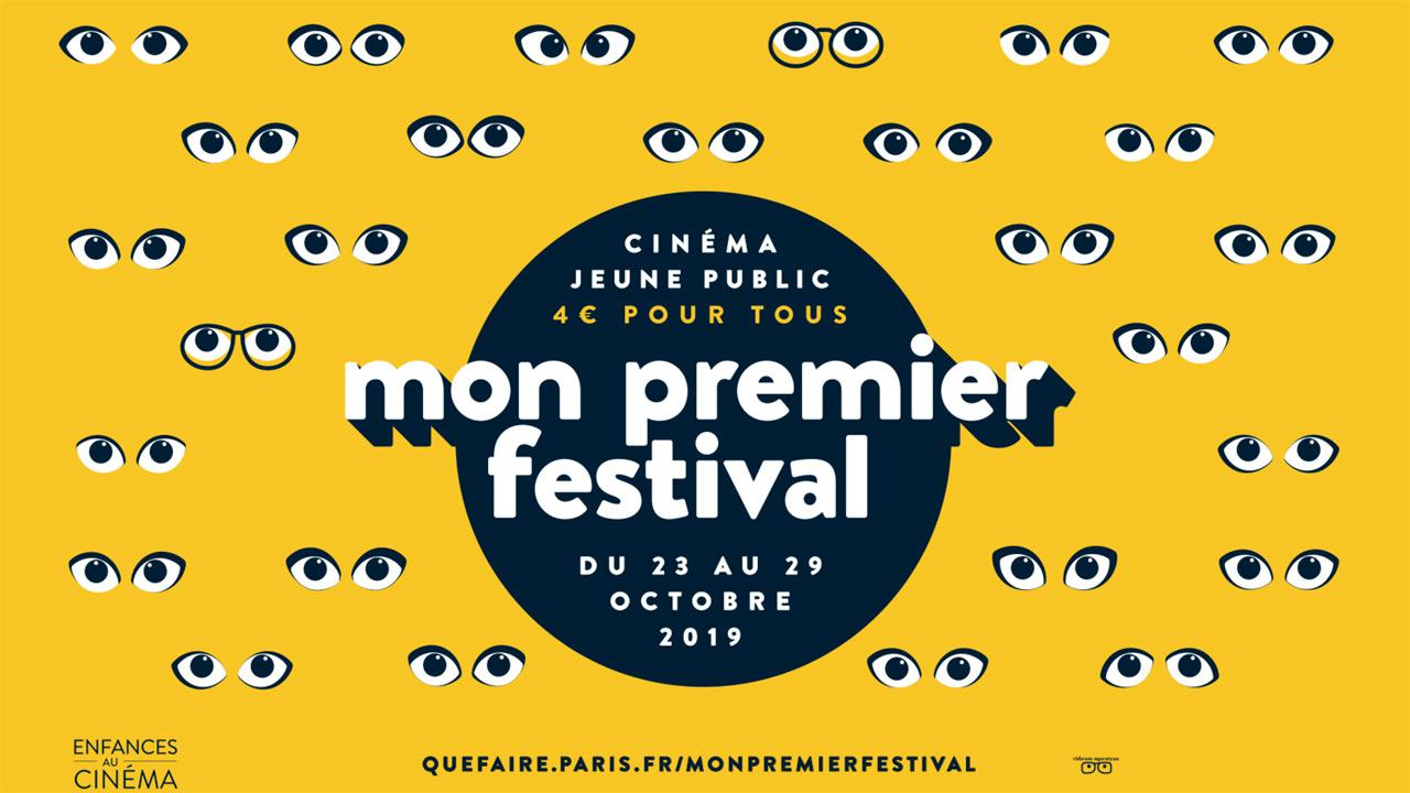 10 films à voir avec ses enfants par Léa Drucker, marraine de Mon premier festival 2019