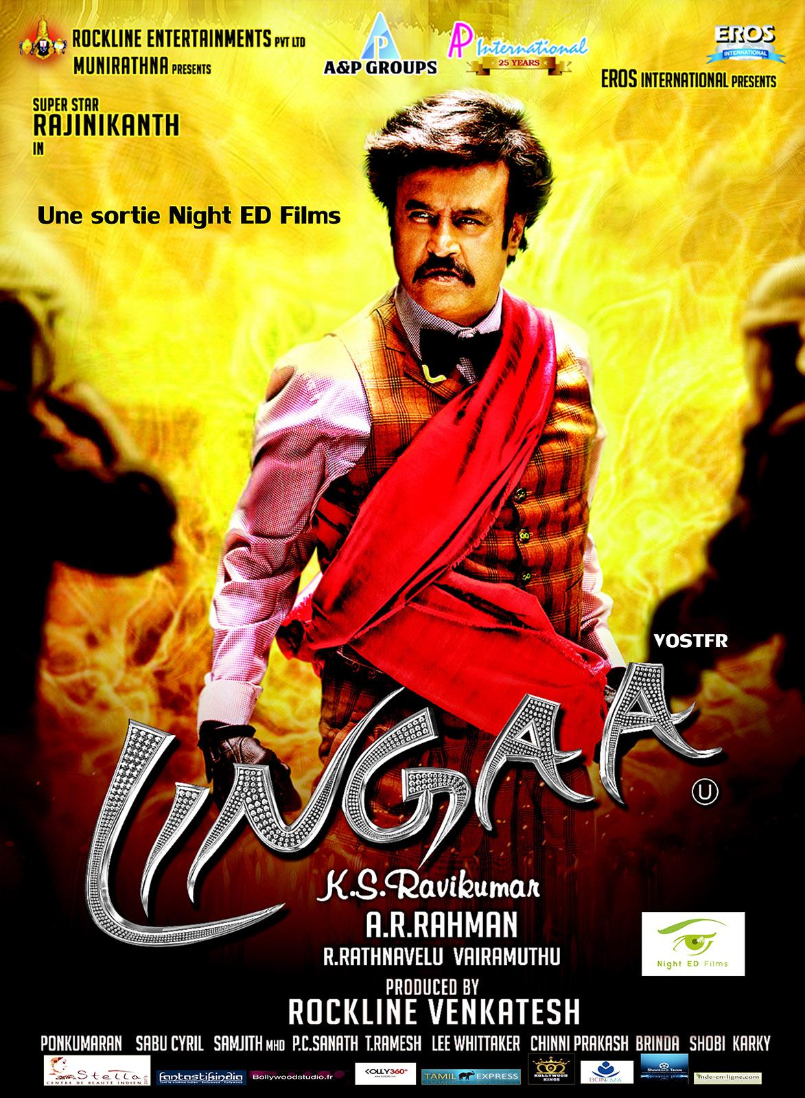 Prabhu Producteur de cinéma